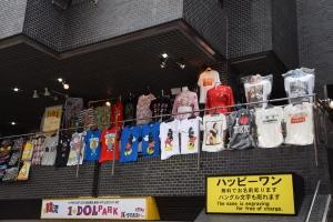 Comic T Shirt