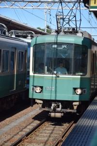 Endoshima Zug