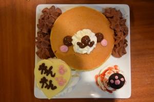 Essen im Maid Cafe