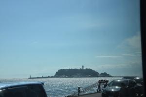 Endosihima