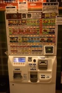 Essensautomat1