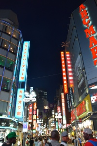 Shibuya by Night 2