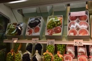 Supermarket (2)