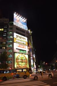 Tokyo by night auf dem Heimweg