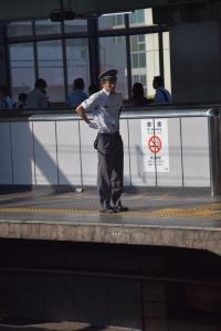 Tokyo Rushour