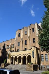 Tokyo Universität Bibliothek