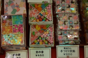 japan_14_2754