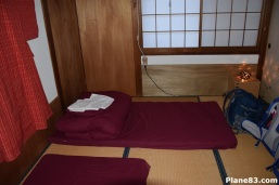 Mein Bett