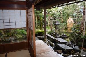 Samurai Haus