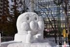 Sapporo (6)