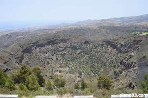 Vulkan Bandama