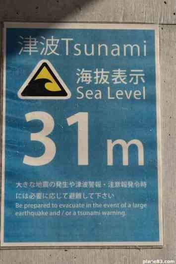 Aquarium (9)