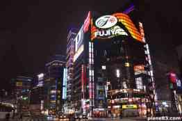 Ginza by night (1)