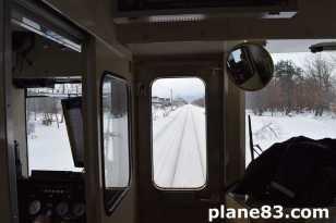 Zugfahrt nach Kutchan